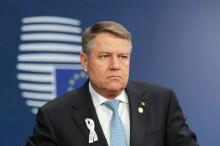 Presiden Rumania Tolak Pemindahan Kedutaan ke Yerusalem