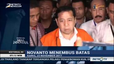 Mereka yang Terseret Selama Persidangan Novanto