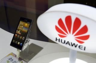 Huawei Ikut Garap Sistem Operasi Sendiri?