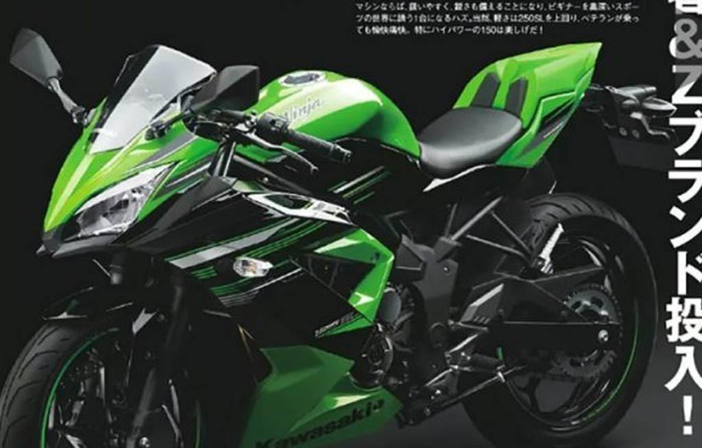 Ninja 125 akankah hadir versi mesin 150cc? Young Machine