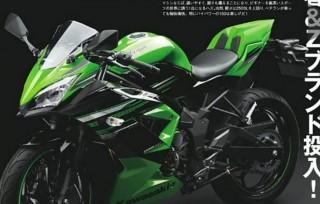 Inikah Bocoran Sosok Kawasaki Ninja 125?
