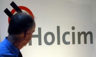 Pasar Bersaing, Holcim Bukukan Penjualan Rp2,2 Miliar