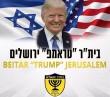 Klub Israel Ubah Nama Jadi Beitar Trump Jerusalem