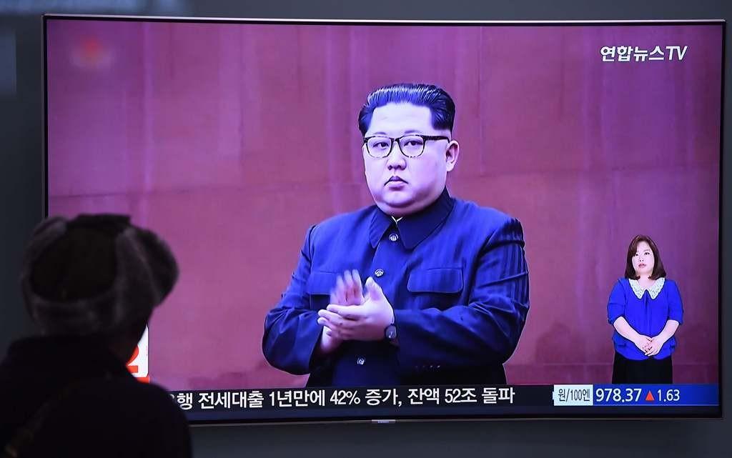 Pemimpin Korut Kim Jong-un. (Foto: AFP)