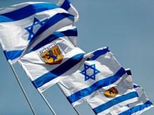 Masyarakat Jangan Terpancing Konvoi Bendera Israel di Papua