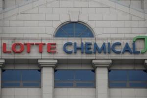 Lotte akan Bangun Pabrik di Indonesia