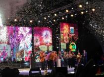 Pekan Raya Jakarta Fair 2018 Resmi Dibuka