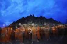 Kegiatan ICABY Diharapkan Dongkrak Citra Positif Indonesia