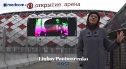 Laporan Langsung dari Rusia: Otkritie Arena jadi Stadion Paling Modern di Moskow