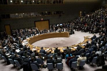 Palestina Gabung OPCW, AS Pertimbangkan Potong Dana PBB