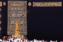 10 Ramadan: Hari Kasih Sayang