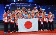 Juara Uber Cup 2018, Jepang Akhiri Penantian 37 Tahun