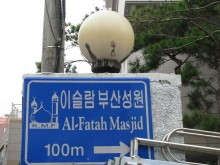 WNI Bangun 59 Masjid di Korsel