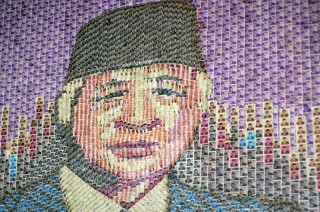 Alquran Menurut Soeharto