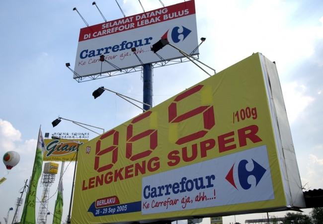 Carefour. MI/Safir Maki.