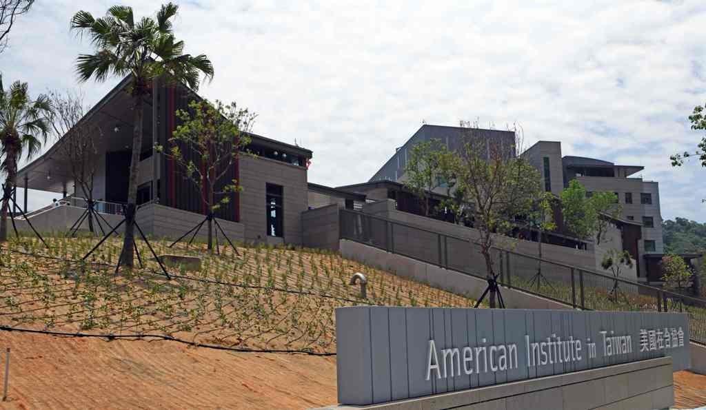American Institute in Taiwan. (Foto: AFP)