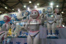 'iPal' Robot Companion for China's Lonely Children
