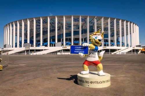 Salalh satu stadion Piala Dunia 2018 di Rusia. (Foto: AFP).