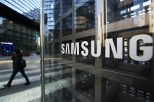 Samsung Bisa Kena Denda Hingga Rp16,7 Triliun?