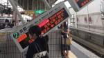 Gempa Terasa hingga Gedung KJRI Osaka