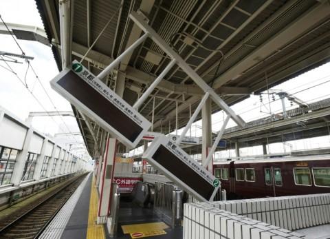 Three Dead as Strong Quake Shakes Japan's Osaka