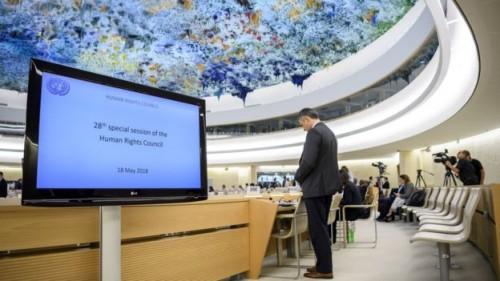 Situasi di Dewan HAM PBB. (Foto: EPA).