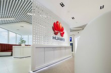 Huawei Siapkan Prosesor Kirin 1020