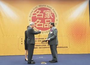 Dubes RI di Korsel Dianugerahi Dubes Terbaik 2018
