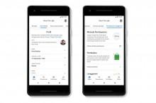 Google Tambah Keamanan untuk Google Account