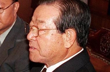 Kim Jong-pil. (Foto: Wikimedia)