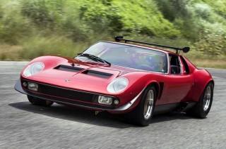 Lamborghini Miura SVR, Satu-satunya di Dunia