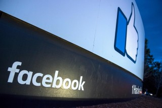 Facebook Akuisisi Startup AI Asal London