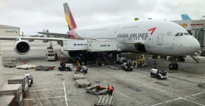 Asiana is South Korea's second largest airline. (Photo:AFP/File)