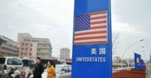 Asian Markets Slip ahead of US-China Tariff Deadline