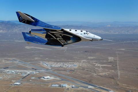Virgin Galactic dan dua rekannya ingin membuat pesawat khusus.