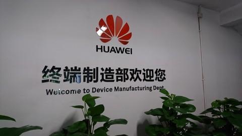 Menengok 'Kelahiran' P20 di Pabrik Huawei