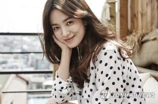 Song Hye-kyo Park Bo-gum Bermain di Serial Drama Terbaru