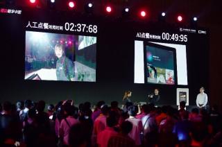 Alibaba Pamer Sistem Pemesanan Pintar