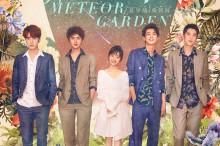 Viu Indonesia Rilis Serial Meteor Garden 2018