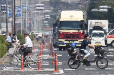 Gelombang Panas di Jepang Tewaskan 14 orang