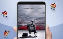 Rilis 19 Juli, Xiaomi Bocorkan Spesifikasi Mi Max 3