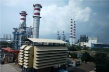 Kasus Suap PLTU Riau tak Hambat Program Indonesia Terang
