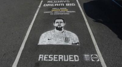 Pemain Timnas Inggris Kini tak Usah Bingung Cari Tempat Parkir