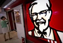 UMKM Masuk <i>Rest Area</i>, KFC Perbanyak Gerai di Kota