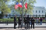 Anggota Paspampres AS Meninggal usai Kawal Trump