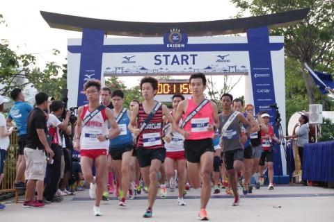 Yuk! Ikuti Lomba Lari Ekiden Perdana di Kudus