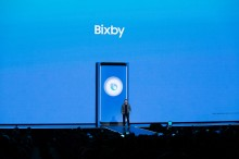 Samsung akan Rilis Bixby Speaker Rp4 Juta?