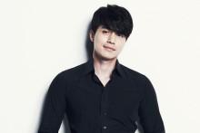 Lebih Dekat dengan Penggemar, Lee Dong Wook Buat Laman Resmi