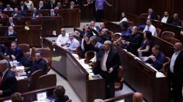 Yahudi Disahkan sebagai Entitas Utama di Israel