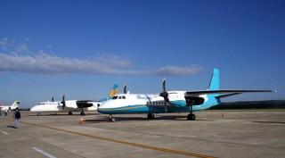 PPA Restrukturisasi Merpati Airlines